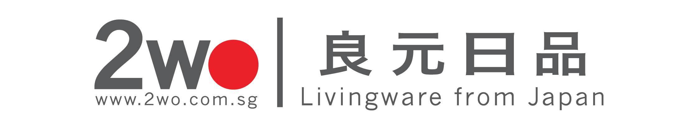 2wo Livingware Products