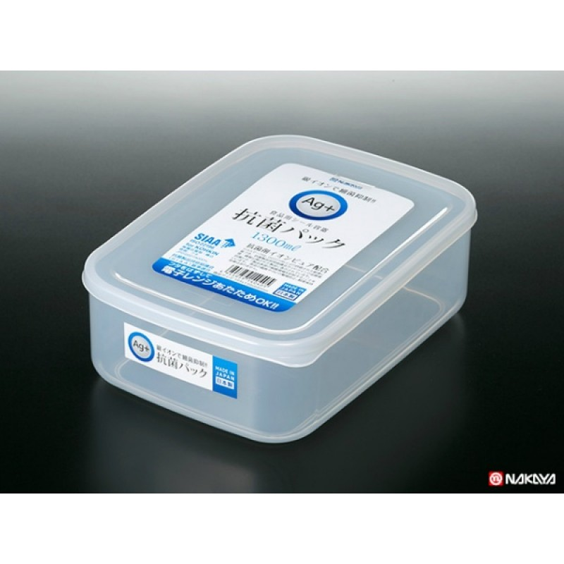 Antibacterial Food Storage pack 1300ml