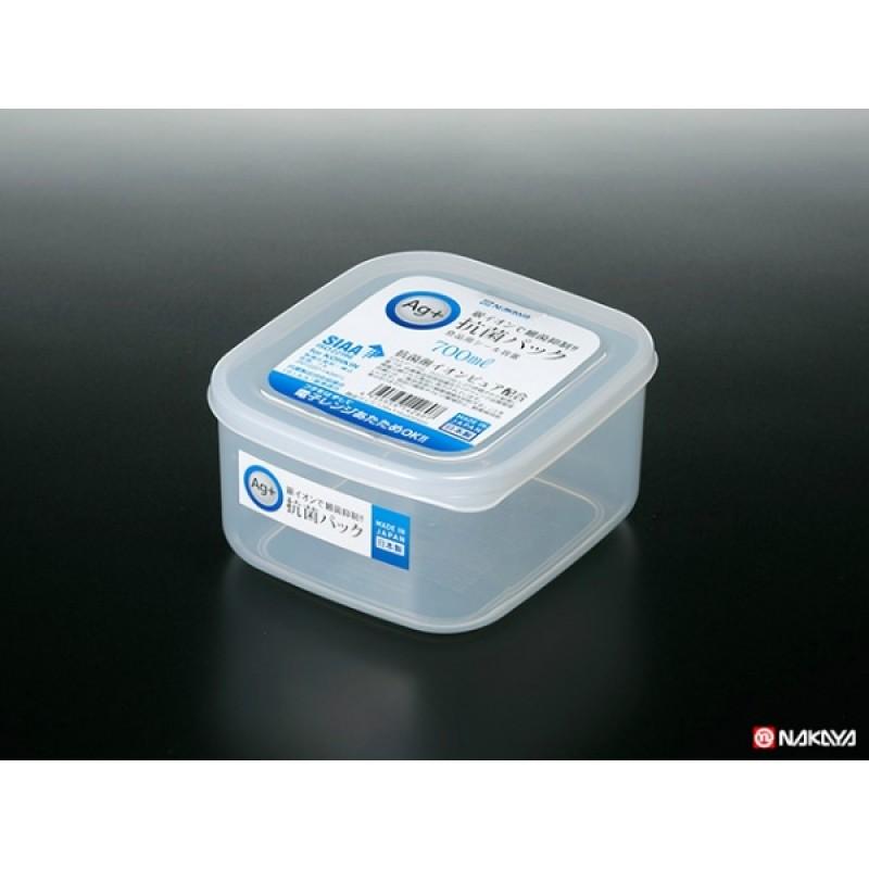 Antibacterial food storage pack 700ml