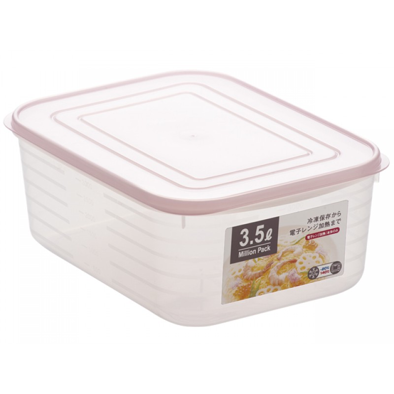 Storage Box 3.5L Pink
