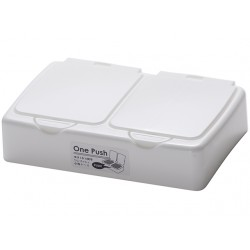 One push accessory case twin