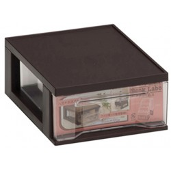 Pull Case Container Brown