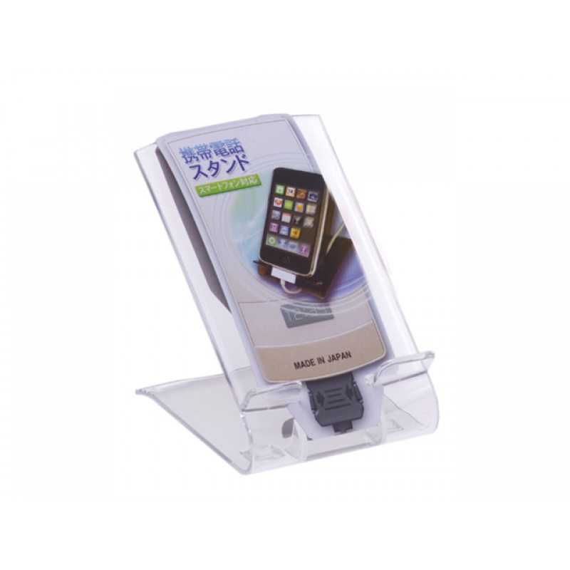 Mobile phone stand clear