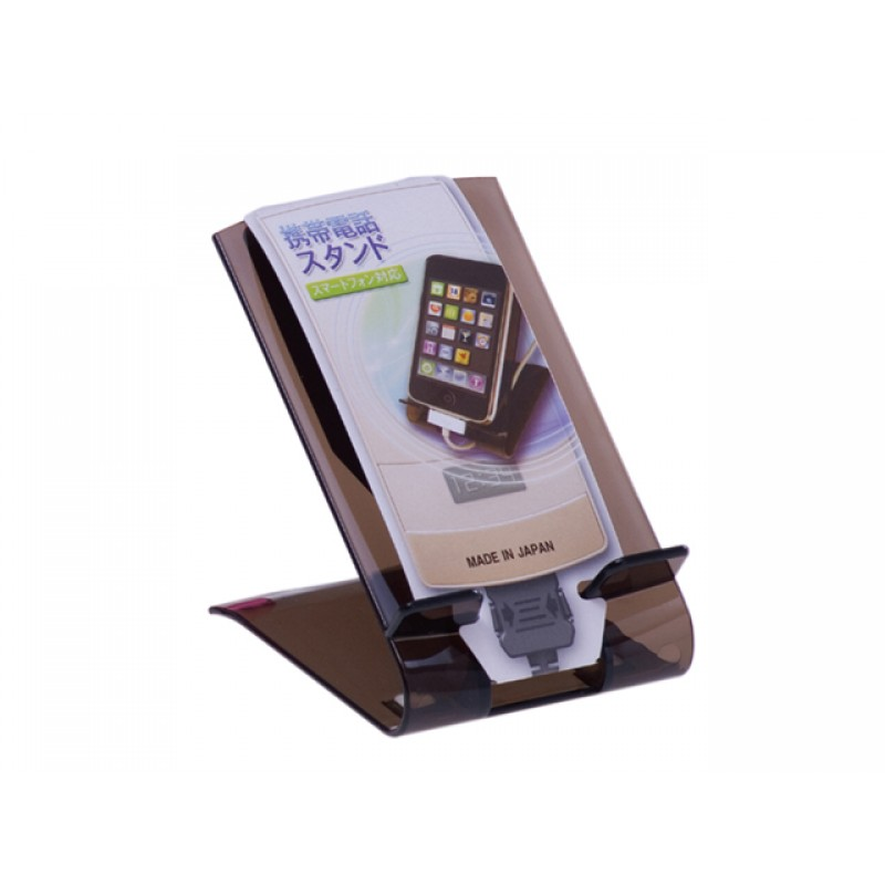 Mobile phone stand brown