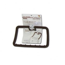 Towel Hanger with hook Brown