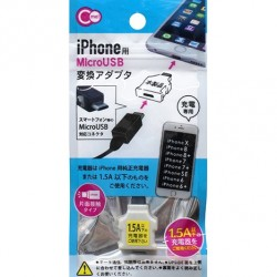 Micro USB to iPhone 6 conversion adapter