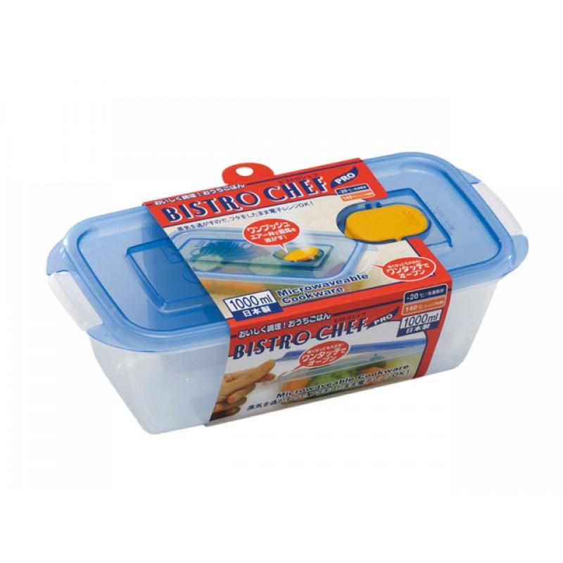 Food Storage Box blue long 1L