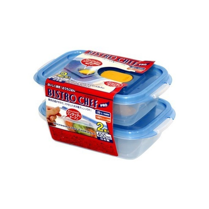 Food Storage Boxes blue 400ml 2pcs