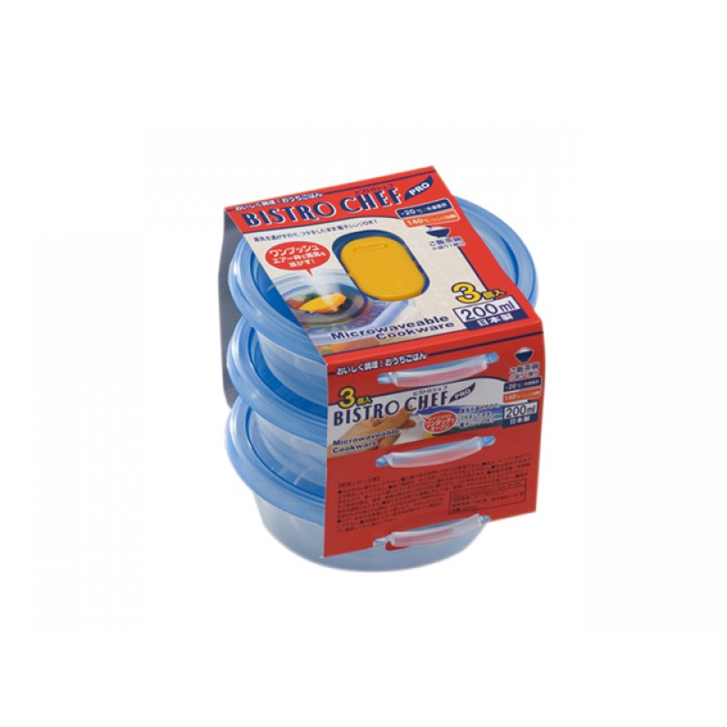 Food Storage Boxes blue 3pcs