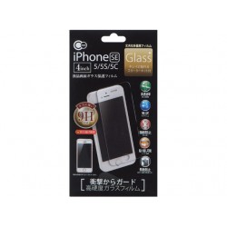 iPhone 6 Plus / 6s Plus / 7 Plus Glass Protective Film