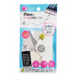 Reel charge cable for iPhone