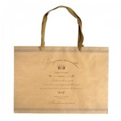 Paper bag 3L horizontal craft 390 × 550 x 150mm