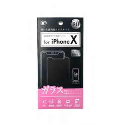 iPhone X glass protective film