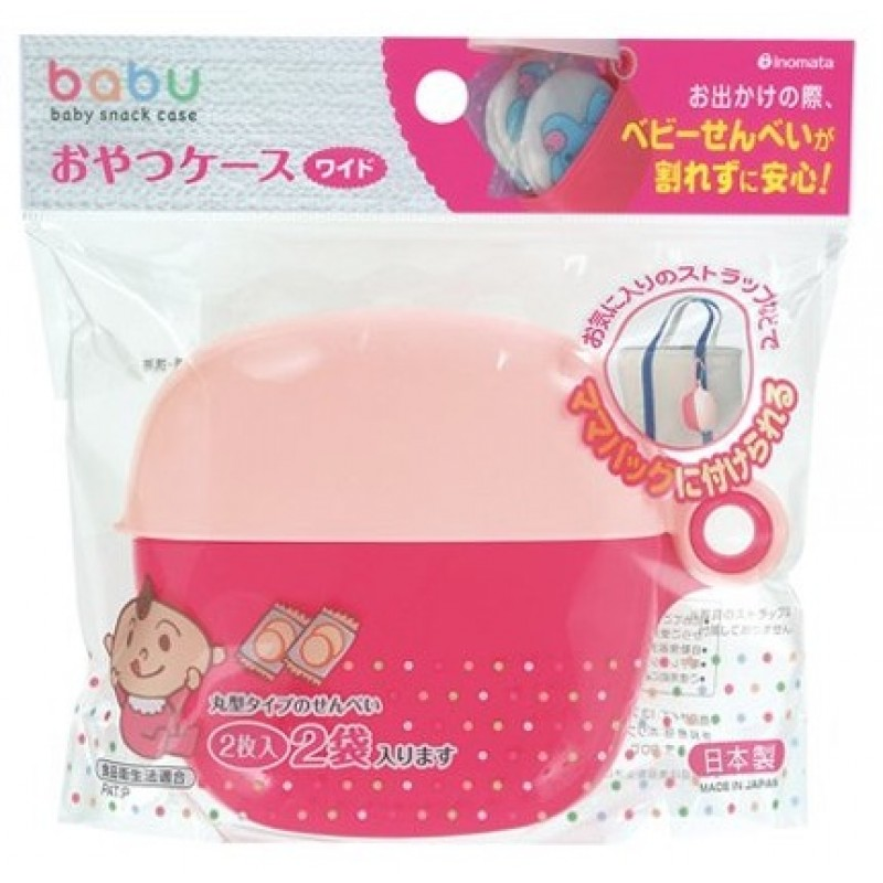 Baby Snack Wide Case Pink