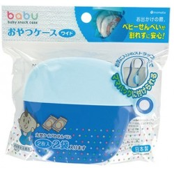 Baby Snack Wide Case Blue