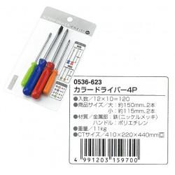 Color screw driver 4pcs