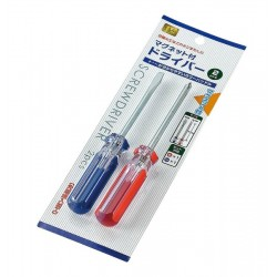 Screwdriver 2pcs with magnet