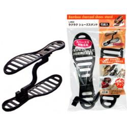 L-8023 Shoes Rack 4973430002288