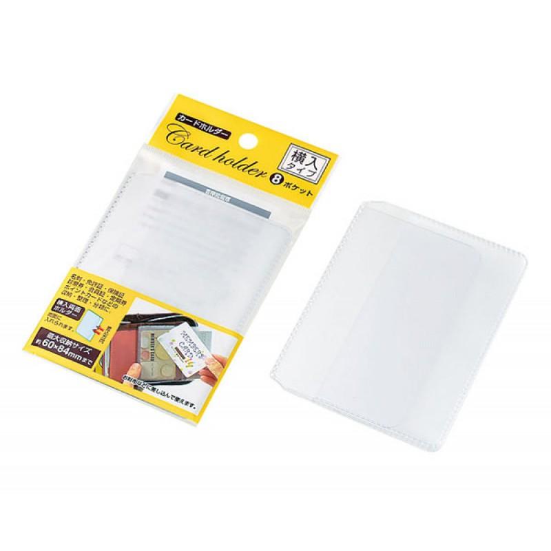 Card holder (horizontal insertion type) 8 pocket