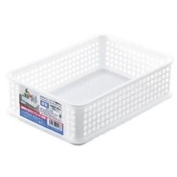 Arrange White basket mesh 170x240xH70Hmm