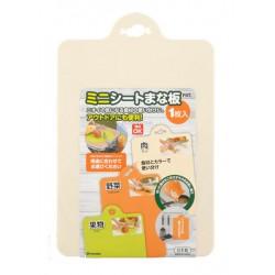 Mini sheet cutting mat for meat