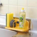 Sponge Holder -Yellow