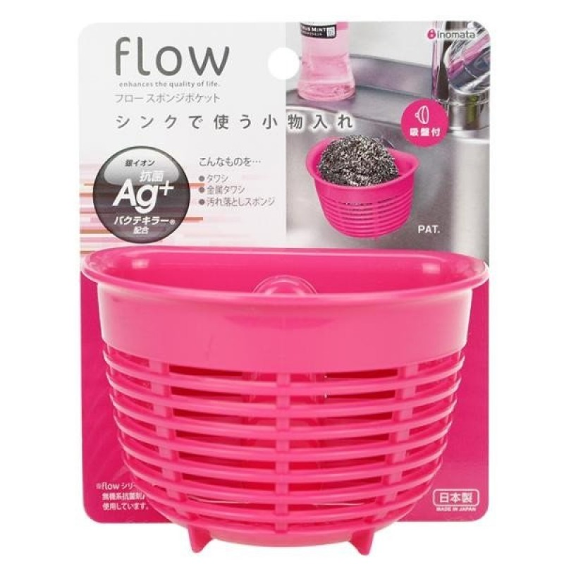 Sponge Drainer with suction cup -Pink