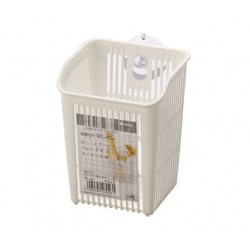 Kitchen Basket White