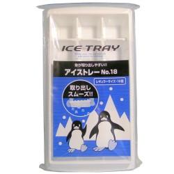 Ice cube tray 18 tablets