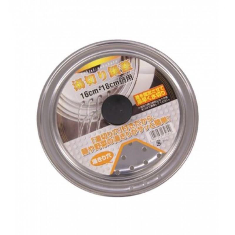 Pot lid with drainage hole