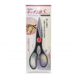 Kitchen Scissors Stainless Steel