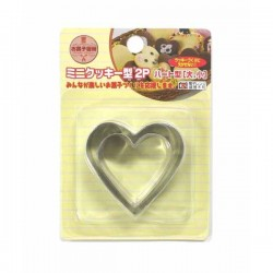 Mini Cookie Mold Heart Type (Large / Small)