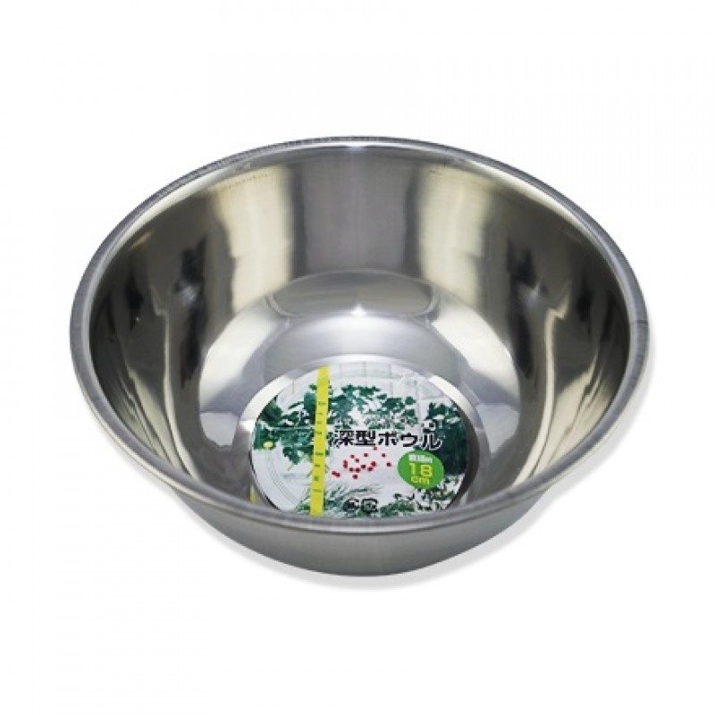Stainless Steep Deep bowl