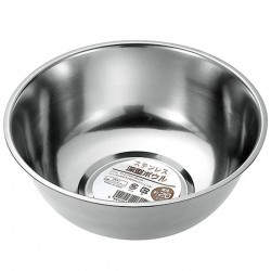 Deep Bowl Stainless Steel