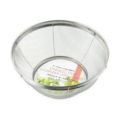Stainless steel guarded colander