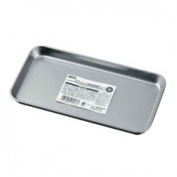 Stainless steel square cooking tray small
