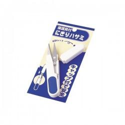 thread cutting scissors with cap