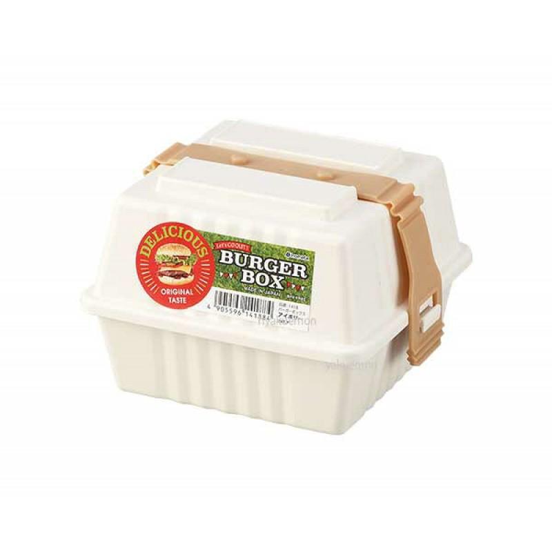 Burger Box Ivory
