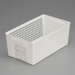 Trim Basket wide White
