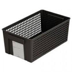 Trim Basket wide Black