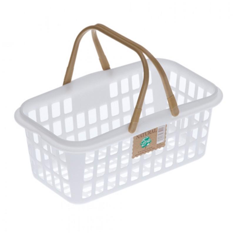 Carry Basket Handy