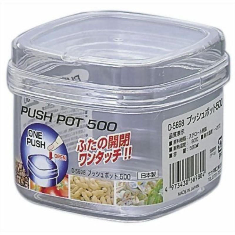 Push Pot 500 ml Clear