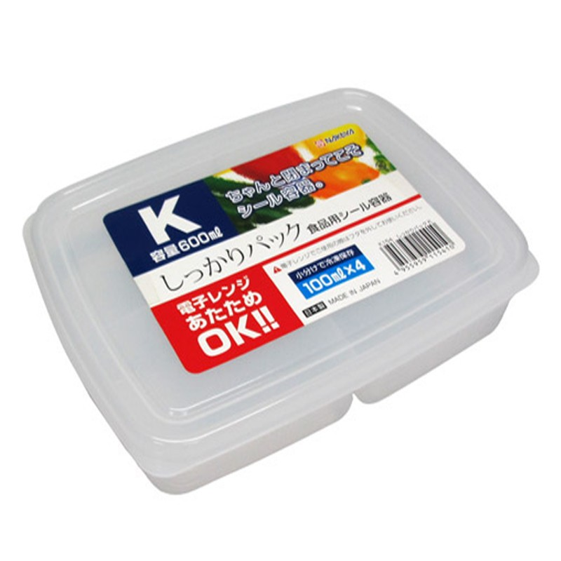 Clear Plastic Food Container K 600mL , K154