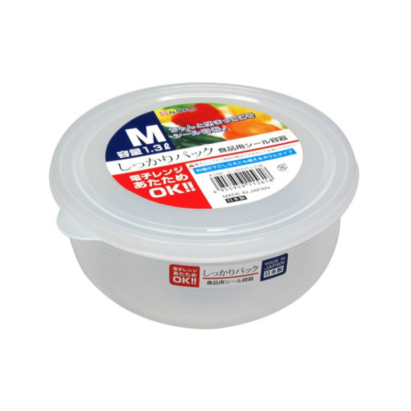 Clear Plastic Food Container M 1.3L , K156