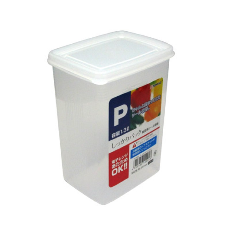 Clear Plastic Food Container P 1.3L , K200
