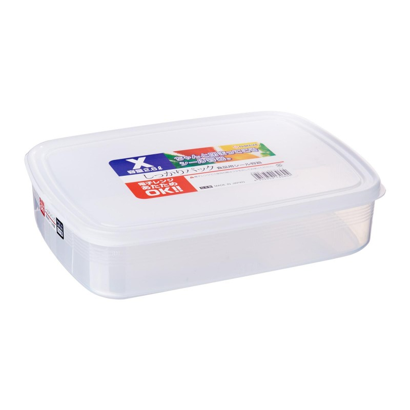 Clear Plastic Food Container X 2.6L , K306