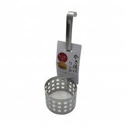 Fry Ring Stainless Steel