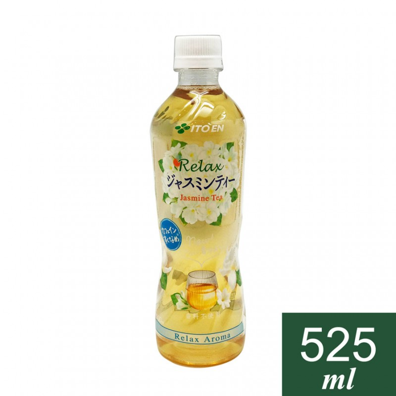 Itoen Green Tea 525ml Exp 4/2019