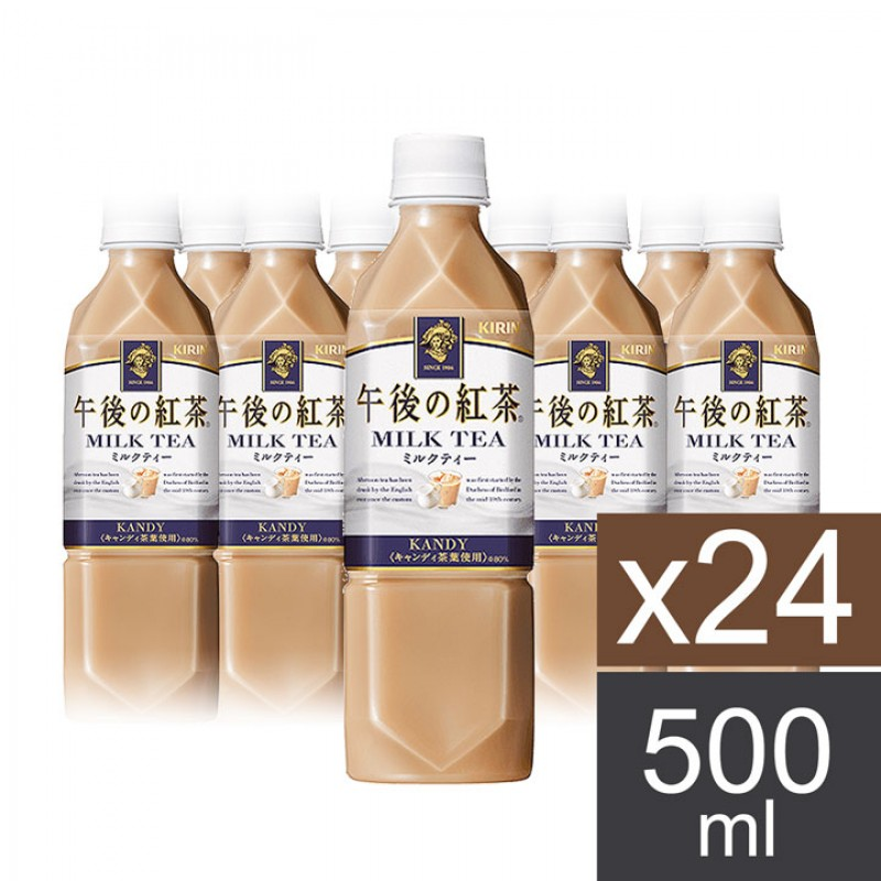 Kirin Milk Tea 500ml x 24